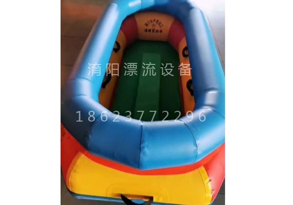 冬季漂流船定制
