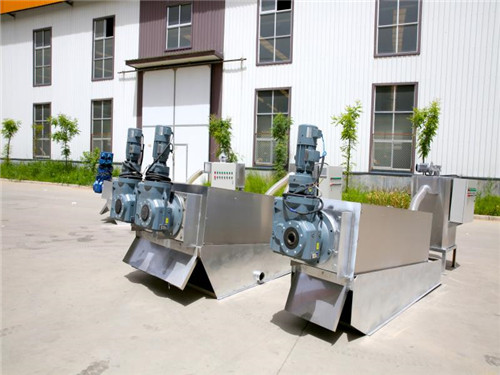 叠螺式污泥脱水机生产厂家