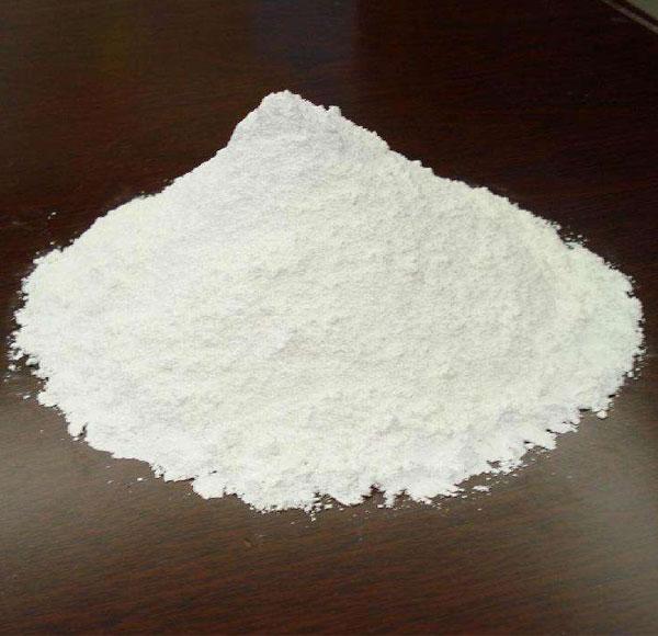 活性超细轻质碳酸钙