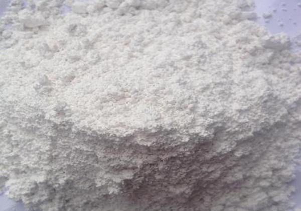 1500目地址碳酸钙