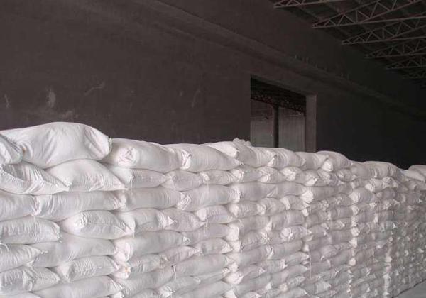 伟德官网电脑版:app碳酸钙厂家常用的轻钙干燥方式是怎样的?