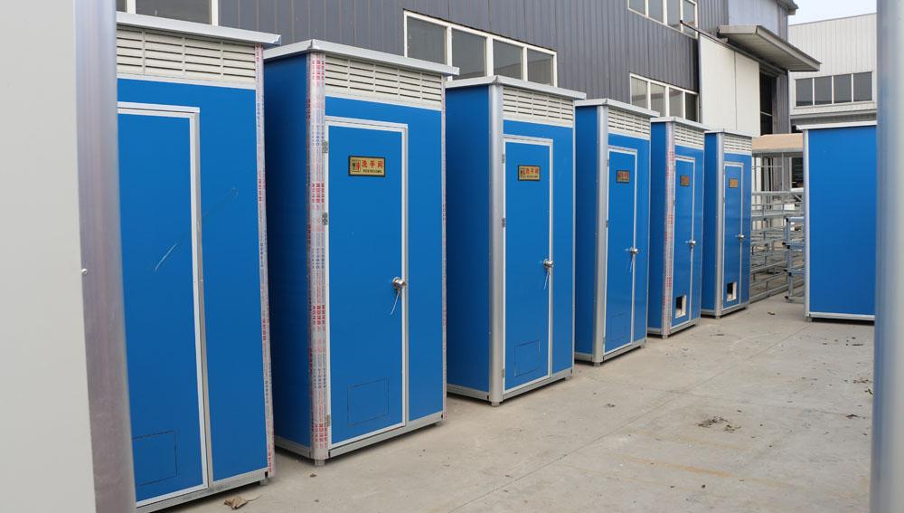 便携式移动厕所