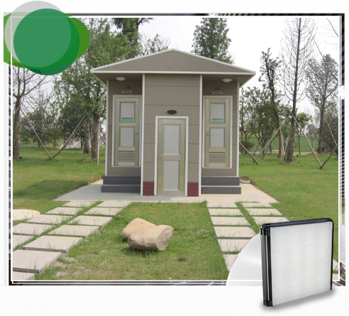 金属雕花板移动环保厕所