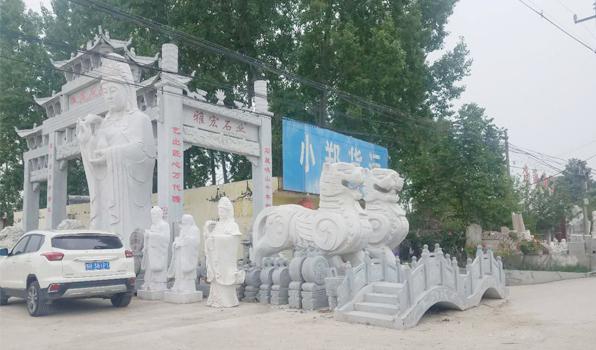 雅宏石雕厂