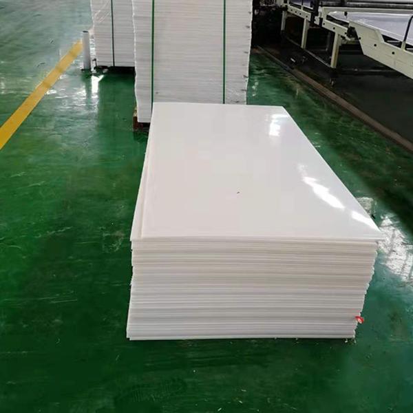 耐磨超高分子聚乙烯板