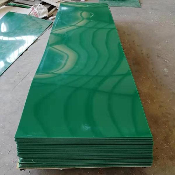 超高分子聚乙烯耐磨板