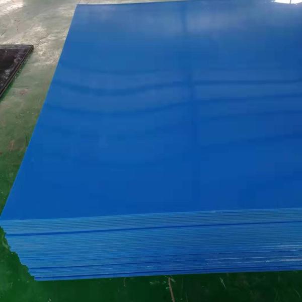 超高分子聚乙烯阻燃板