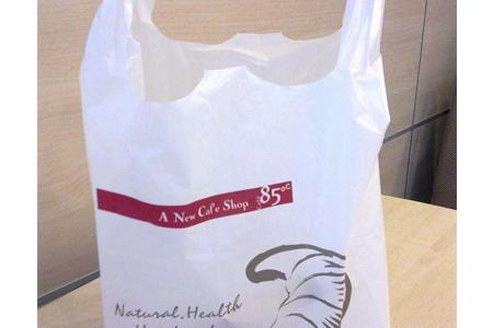 加厚塑料袋