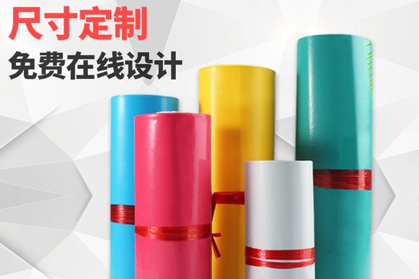 定制彩色塑料袋,尽量选好用的材料!