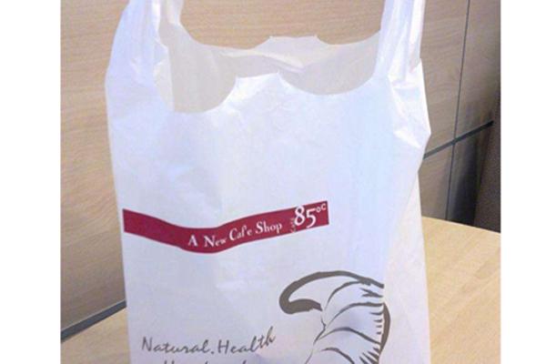湖北塑料袋生产厂家