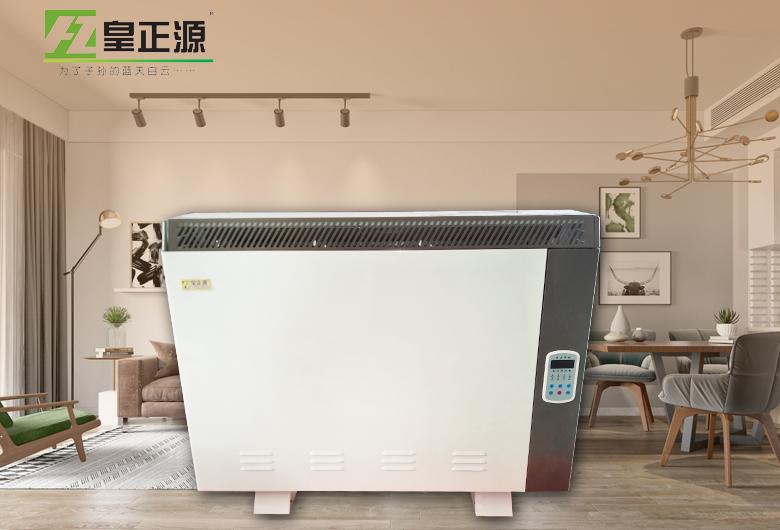 山东蓄热式电暖器在选购时一定要注意以下几点!