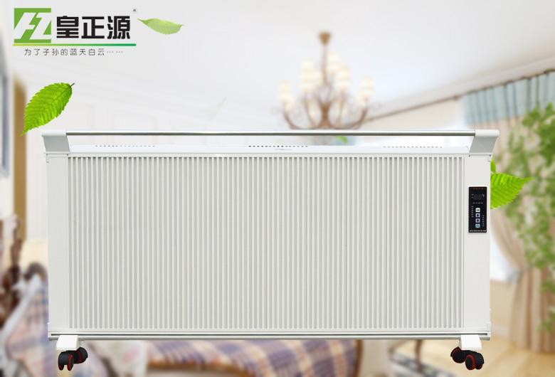 碳纤维电热器