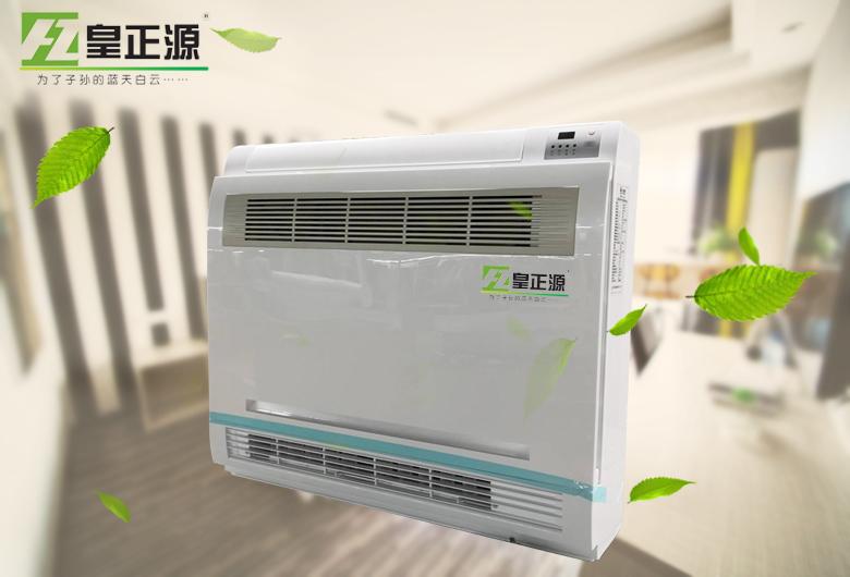 应怎样挑选固体蓄热式电锅炉?