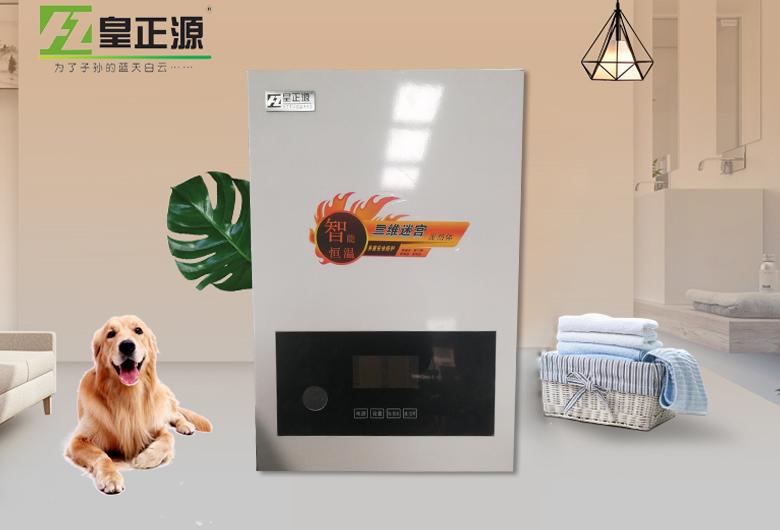 在冬季使用蓄热式电暖器的安全注意事项有哪些?