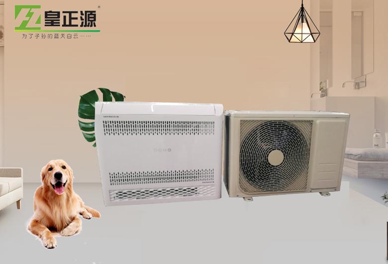 在使用时蓄热式电暖器不热了该如何处理?