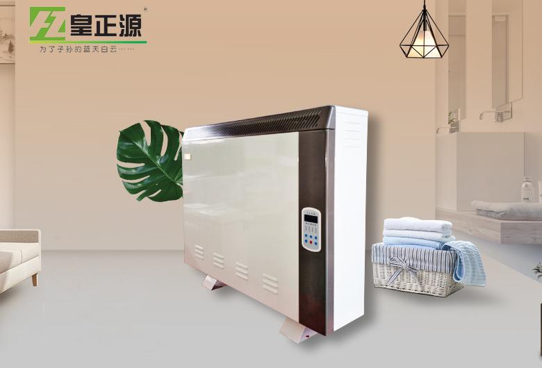 使用蓄热式电暖器的优势对比!