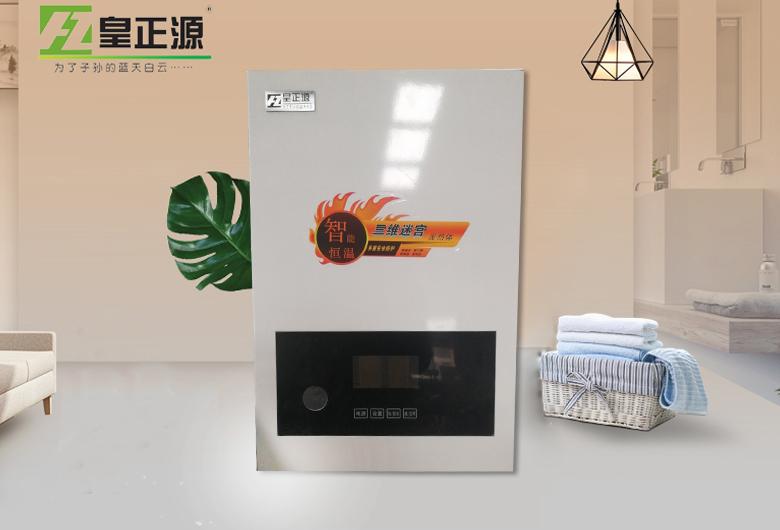 采暖电壁挂炉
