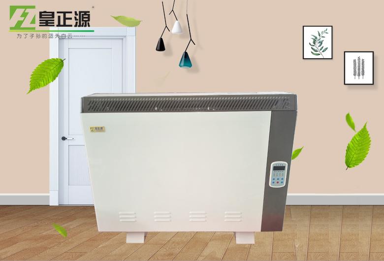 电暖器蓄热式