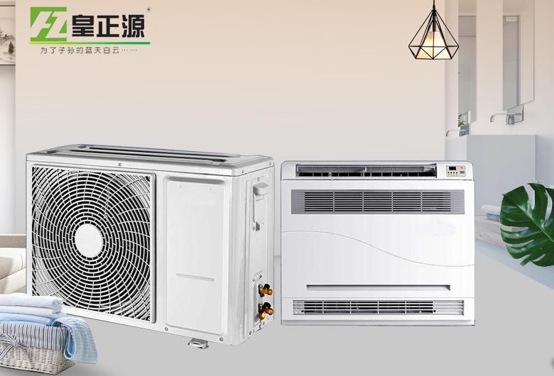 空气源节能热风机