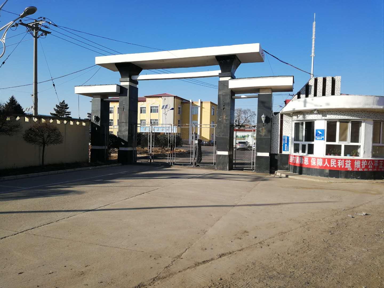哈尔滨水处理厂案例