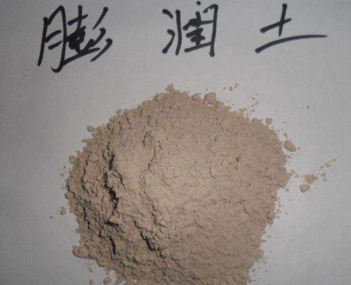 冶金用钠基膨润土