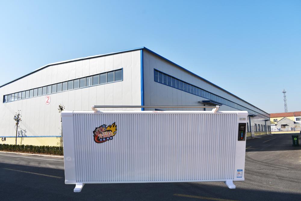 池州碳纤维红外线电暖器