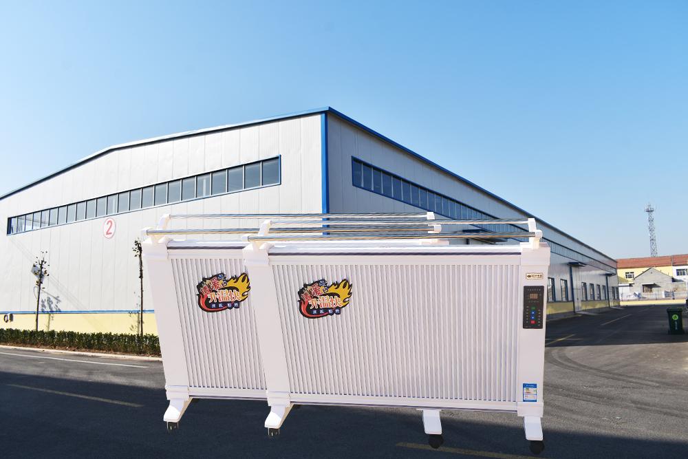 池州红外线碳晶电暖器