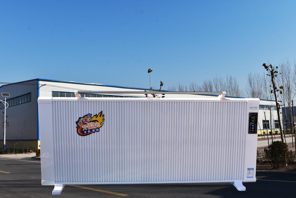 移动碳纤维电暖器