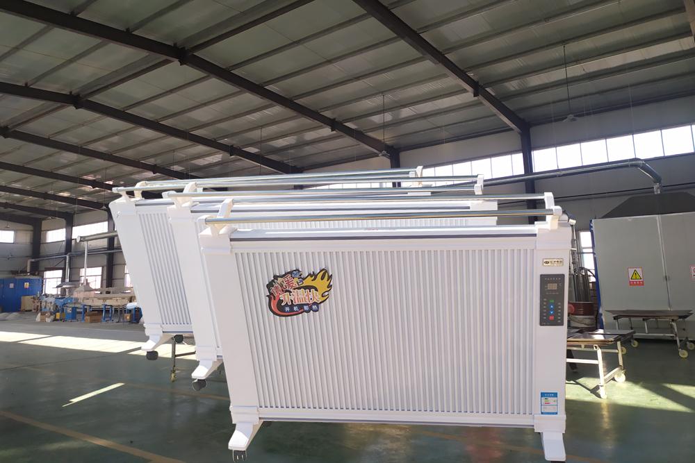 碳纤维电暖器厂家
