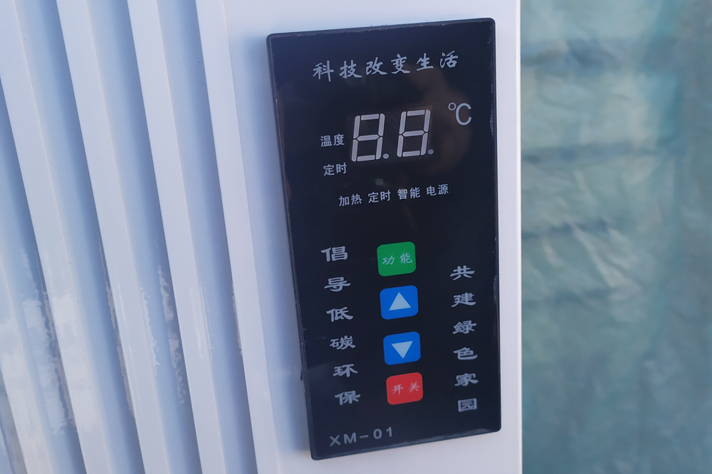 信阳家用电暖器温控器
