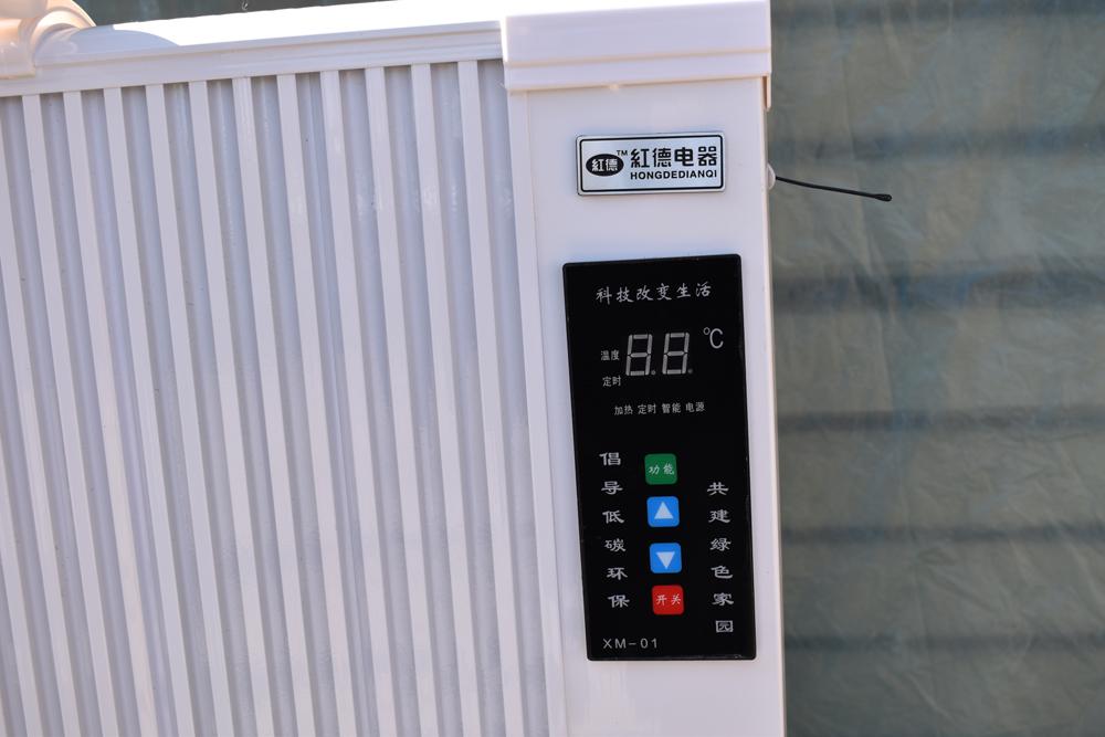 池州电暖器温控器