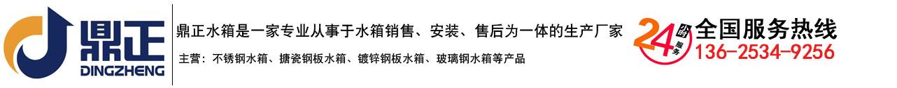 武城县鼎正工业科技有限公司