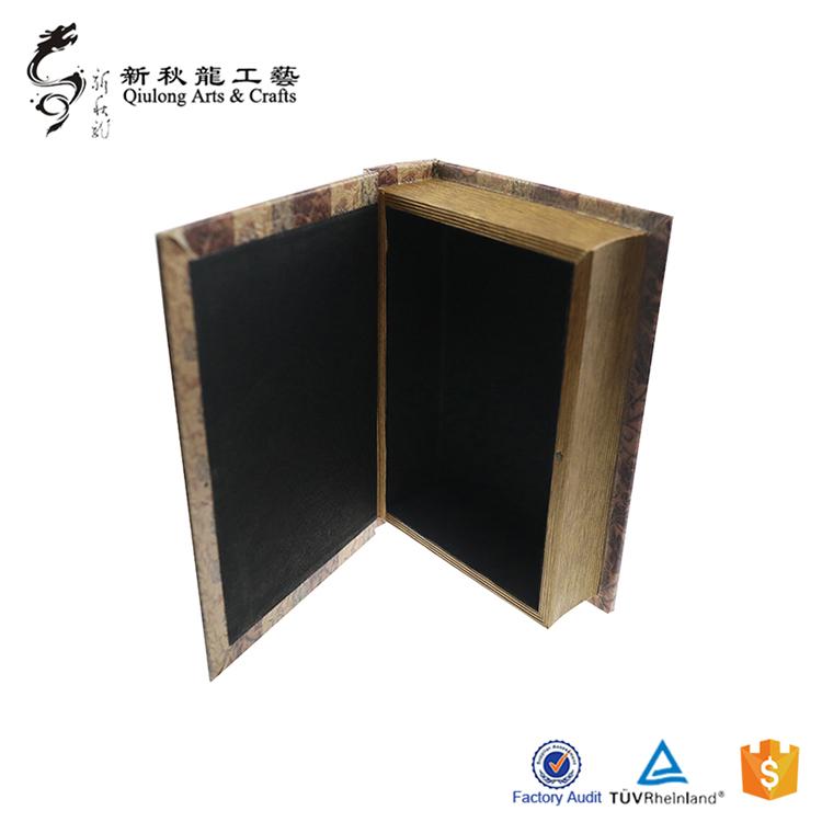 中式仿古書盒