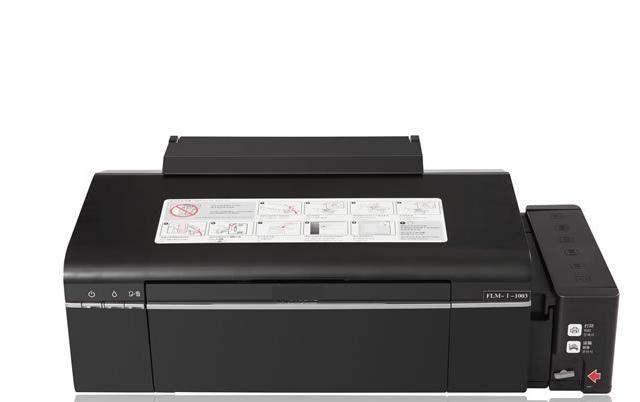 pet膠片打印機