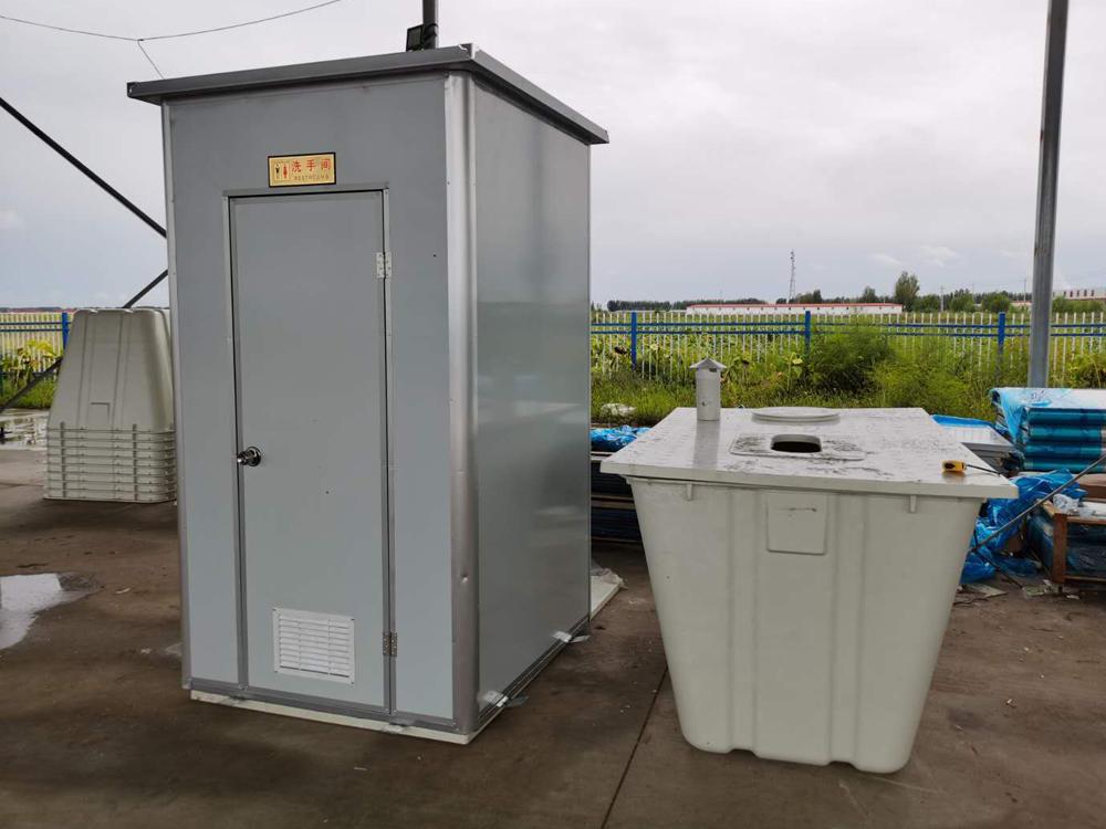 生态旱厕改造