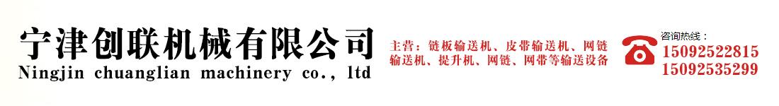 宁津县永超机械设备