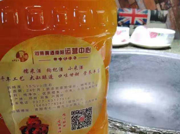 小米发酵黄酒