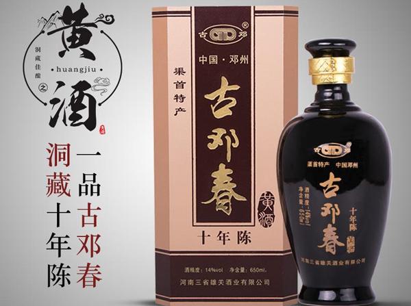 古邓春黄酒500ml