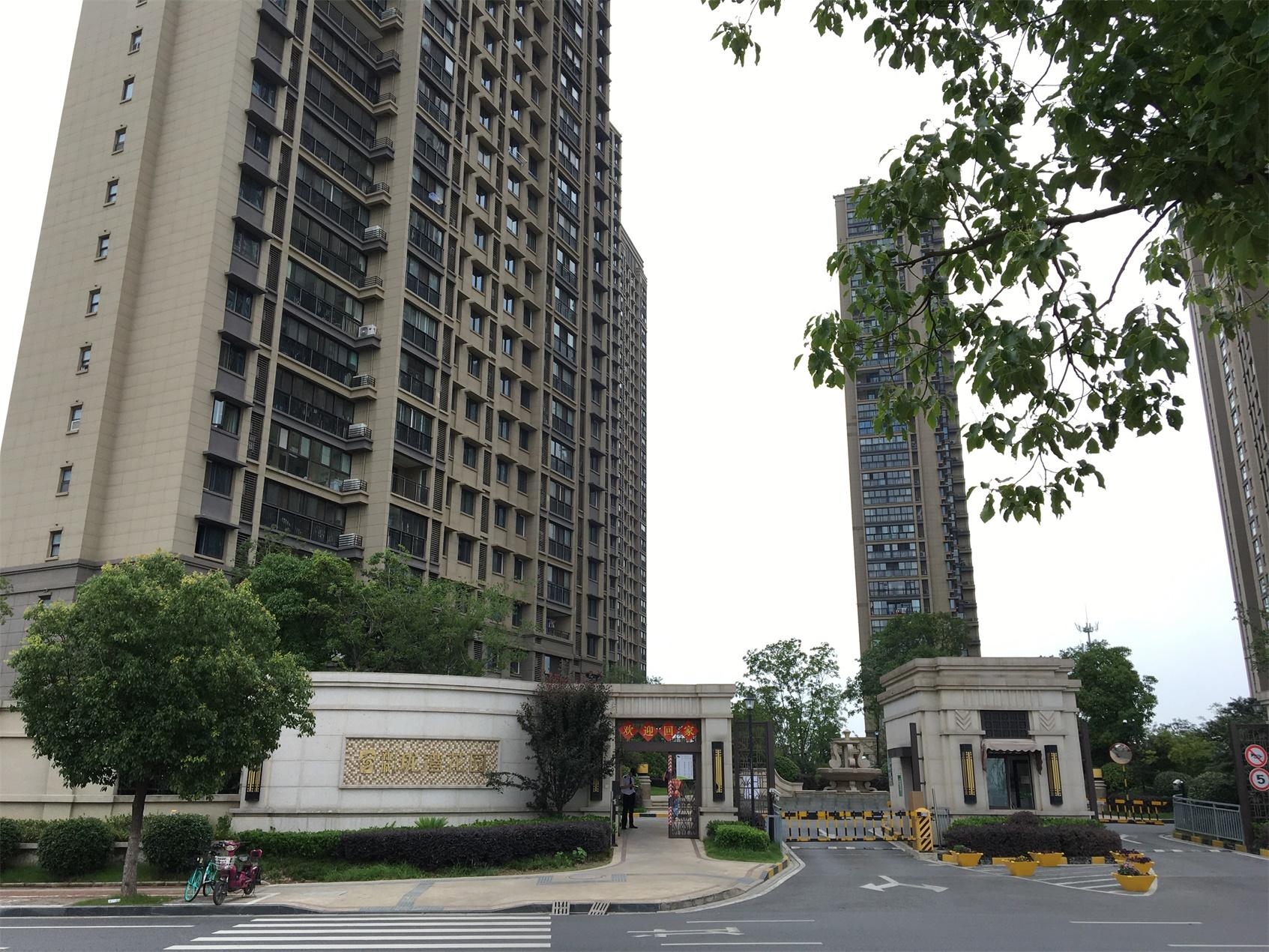 新城悦物业x河马保洁,南京新城珑湾花园6月20日地推活动
