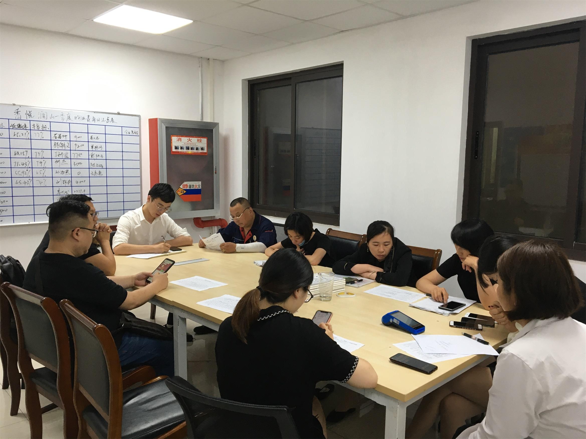 7.30河马保洁x新城悦物业珑湾花园进行项目合作洽谈!