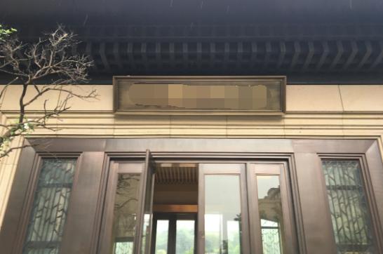 栖霞雨花台外墙清洗欢迎找南京保洁公司为您服务