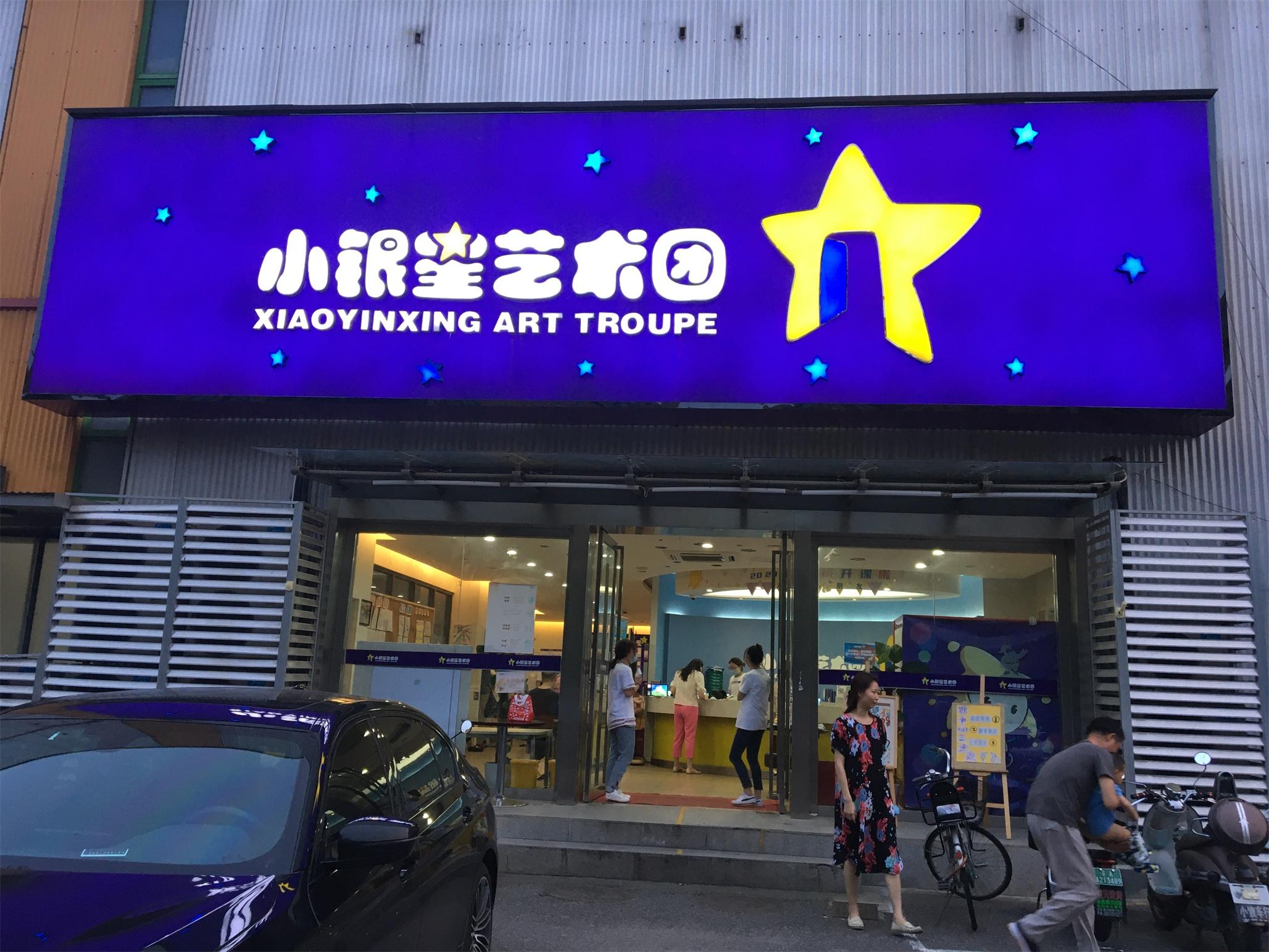 南京建邺区小银星日常保洁托管