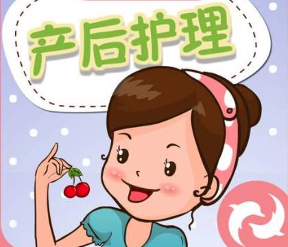 南京月嫂培训中要学会的实操技能主要有哪些呢?