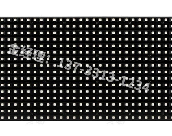 户外S10全彩LED显示屏(1/4扫描)