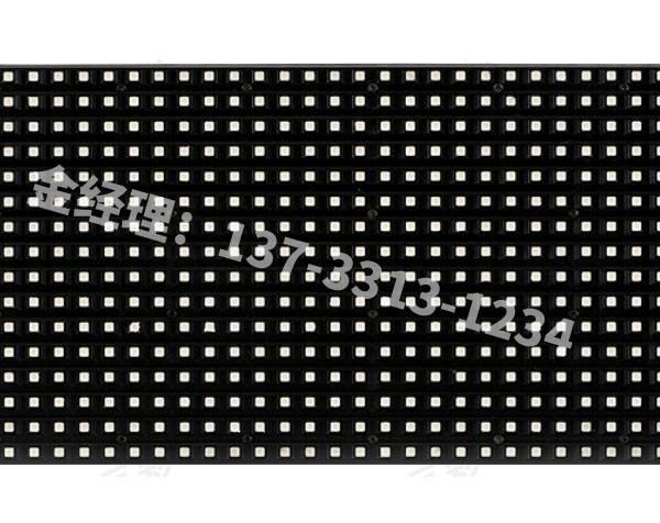 户外S10全彩LED显示屏(1/2扫描)