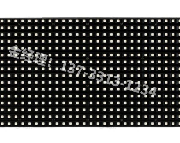 户外S8全彩LED显示屏(1/4扫描)