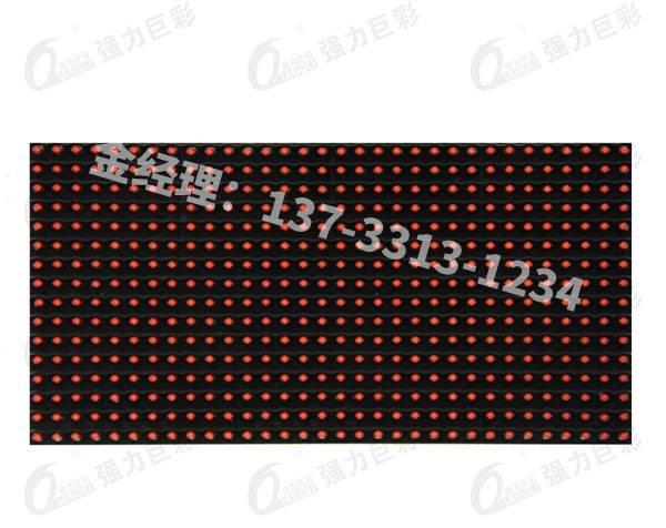 室内p10单色led显示屏