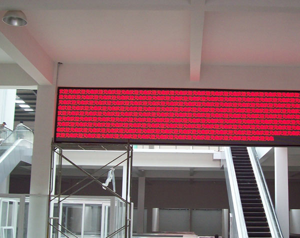 室外单色led显示屏