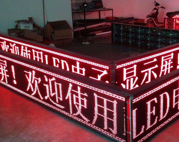 郑州单色led显示屏