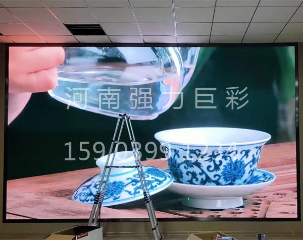 许昌某会议室室内小间距LED显示屏安装调试完工